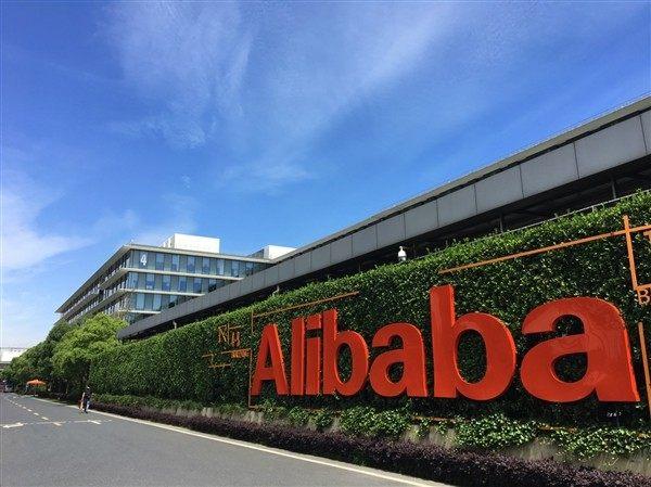 科技早报 京东方发布喷墨打印OLED面板;阿里巴巴组织架构调整