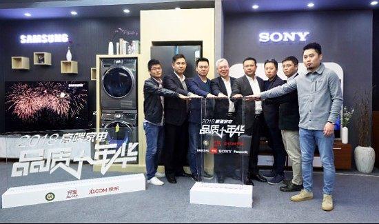 索尼电视A9F喜提2018年高端家电品质+年华 life+高端家电大奖