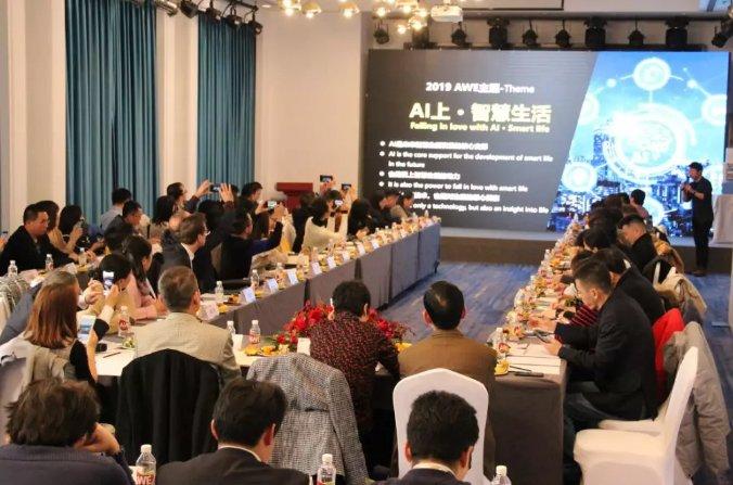 AWE2019展会发布全新主题:AI上·智慧生活