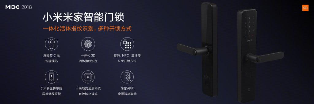 小米米家智能门锁12月5日发布 支持一体化3D活体指纹识别