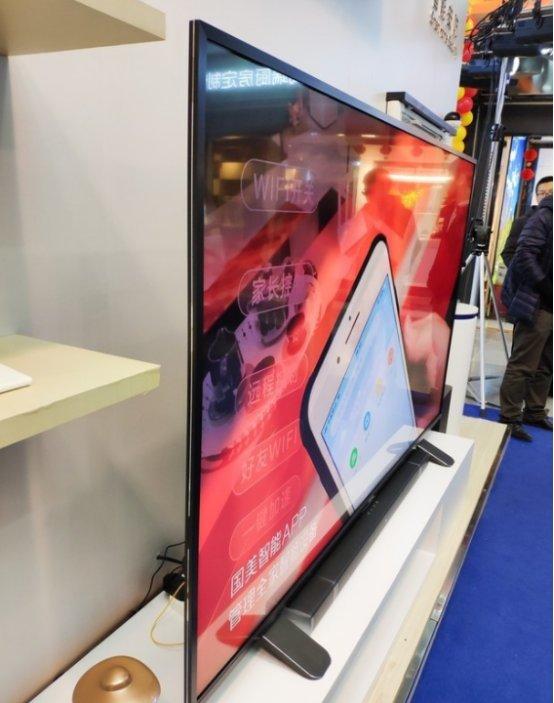 国美发布新品86寸MAXREAL智能大屏电视