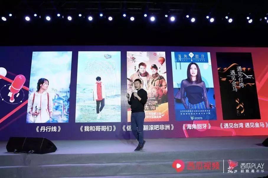 竖屏短剧时代来临:短视频新版形式能否打开市场