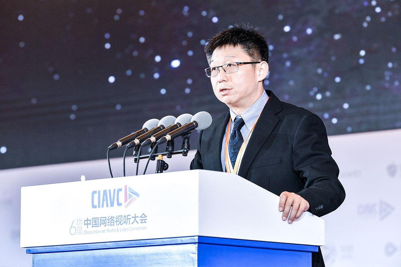 第六届中国网络视听大会召开 众多大咖上台主题演讲