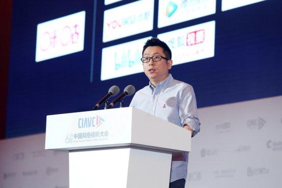 第六届中国网络视听大会成功召开 优酷斩获九项大奖