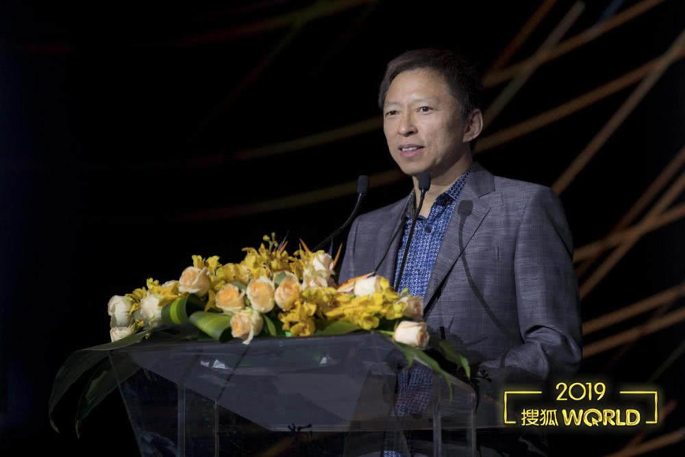 搜狐CEO张朝阳:现在的搜狐是1997年的苹果 将重新崛起