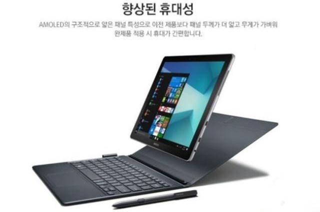 三星显示器成功研发笔记本专用4K OLED面板 最早明年上市