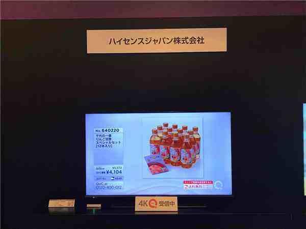 日本率先普及4K频道 海信电视销量大增36.8%
