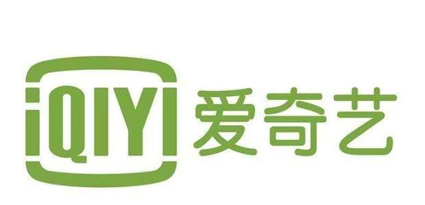 爱奇艺CEO龚宇:95后00后普遍以在网络上看盗版内容为耻