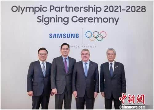 三星与国际奥委会达成协议:将官方赞助延长至2028年