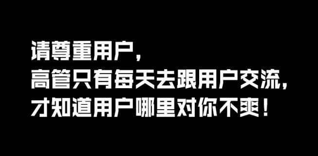 """泰捷电视盒子为何爆火?用户吐槽""""用了五年了,还不坏!"""""""
