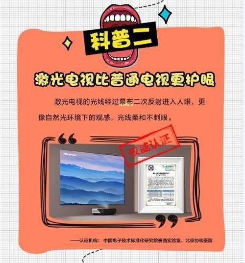 大尺寸电视成市场主流 企业纷纷押宝巨屏彩电