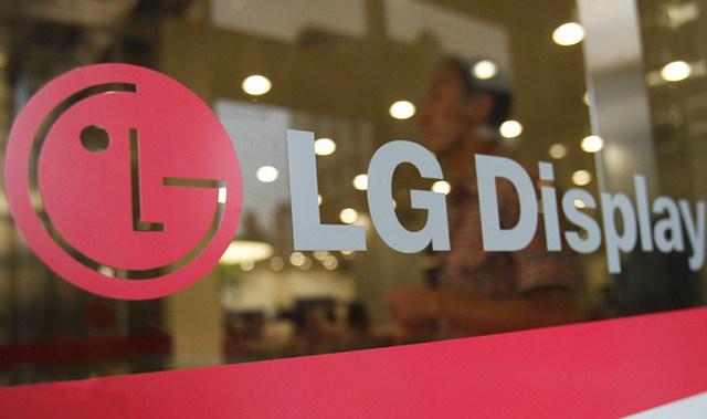 LG Display将携众多显示产品亮相AWE 2019