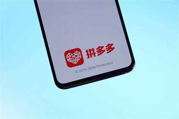 """拼多多宣布推出""""新品牌计划"""":将扶持1000家""""拼工厂"""""""
