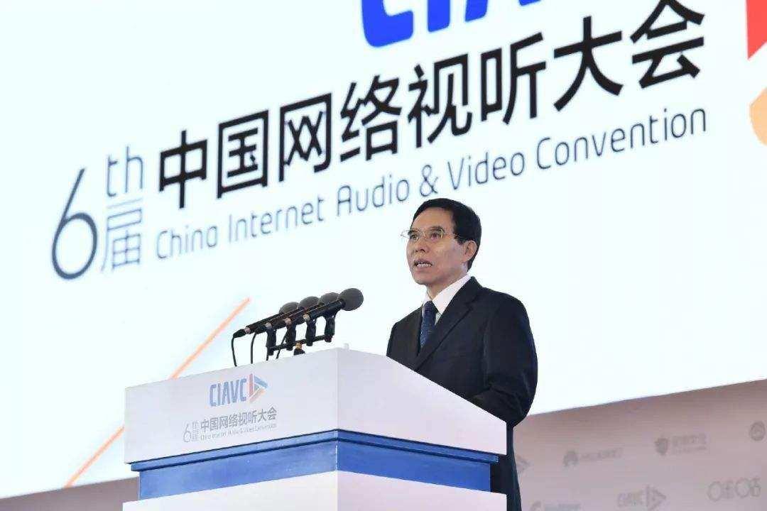 聂辰席:广播电视和网络视听文艺创作向强国迈进
