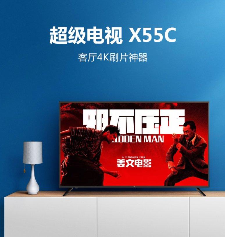 """乐视电视新品不断来袭!X55C强""""视""""出""""机"""""""