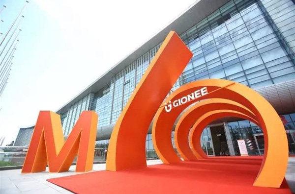 科技早报 一加电视2020年登陆印度;金立否认裁定破产清算