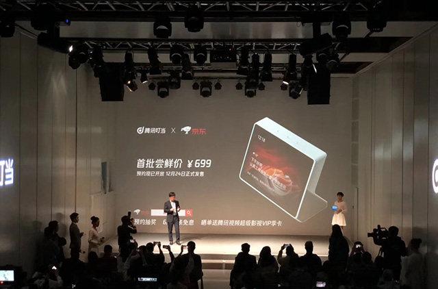 科技早报 虹魔方成立并发布虹领金4.0;马云等获改革先锋称号