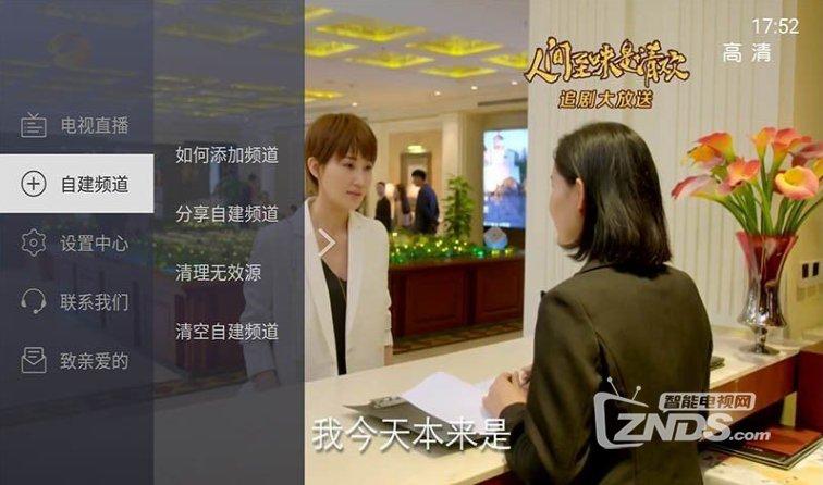 2019六大卫视跨年晚会阵容曝光!智能电视如何看电视直播