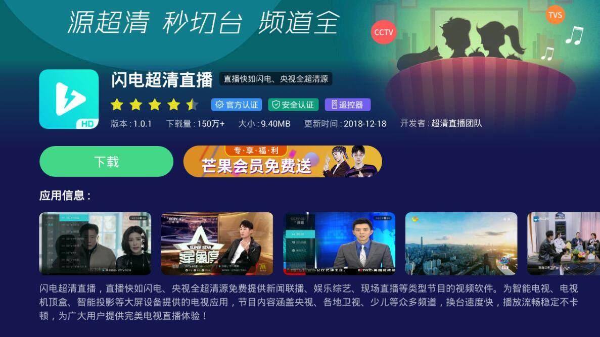 微博之夜官宣,TFBOYS合体嘉宾阵容庞大 电视如何收看直播?
