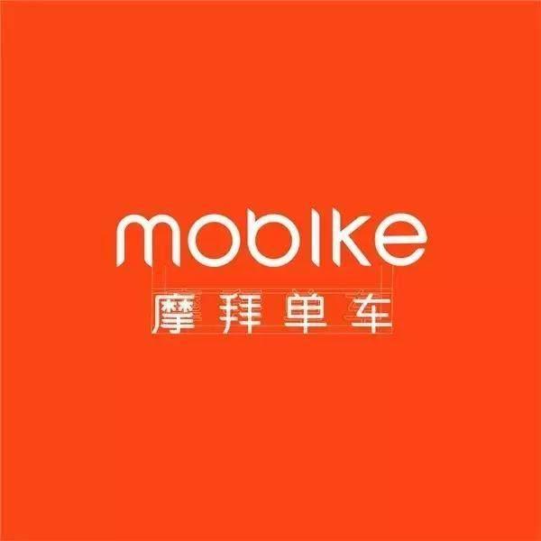 摩拜创始人胡玮炜已卸任,传闻公司将进行裁员