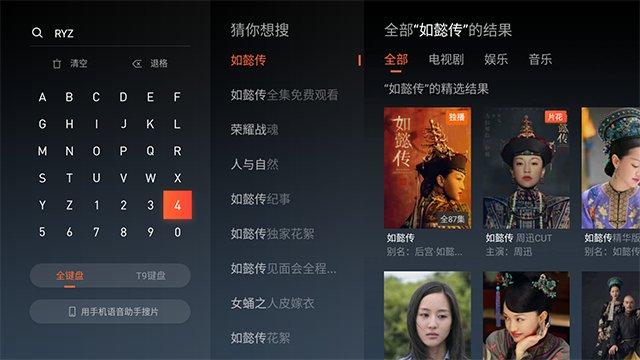 《延禧攻略》登顶谷歌年度电视搜索榜,中国电视剧出海风头正
