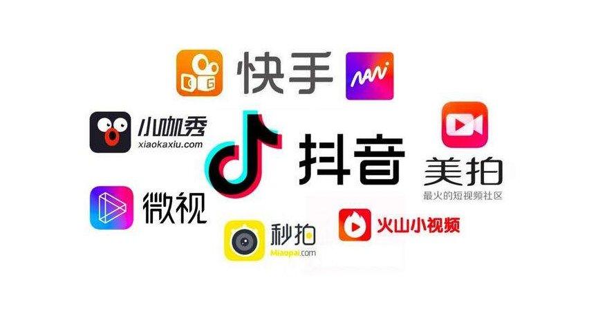 短视频成版权侵权重灾区,行业损失已超百亿