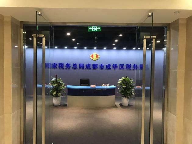 锤子科技成都总部现已改为成华区国税局 12月份就已离去