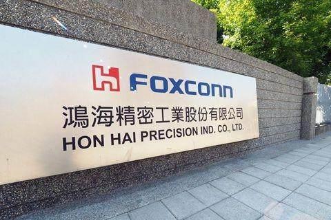 鸿海夏普拟在中国建半导体工厂 有望2020年动工建设