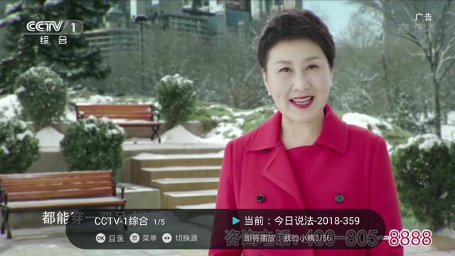 2019央视元旦晚会杨紫李易峰彩排曝光,智能电视如何看直播