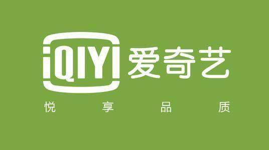 前凤凰网副总裁岳建雄或将加盟爱奇艺 主要负责短视频业务