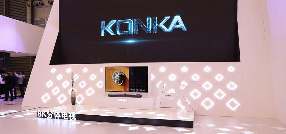 8K电视正在成为现实,未来电视尺寸将有大幅提升