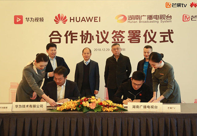 科技早报 恒大FF达成新协议宣告和解;京东方与联通达成合作