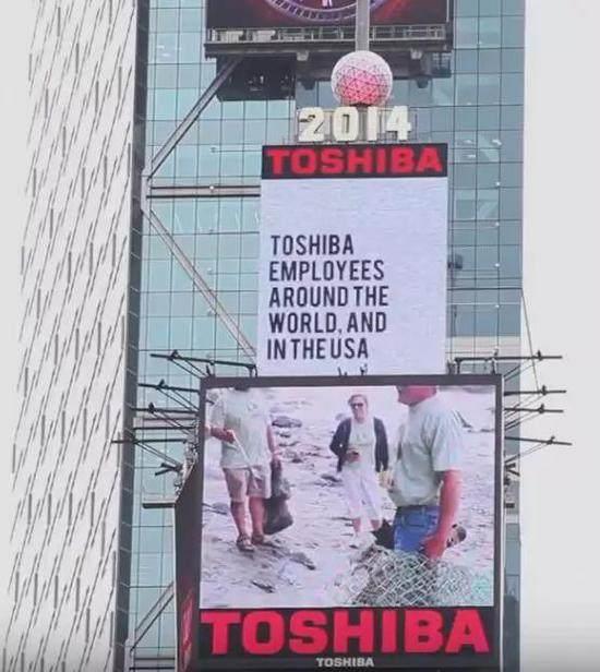 东芝时代谢幕:抖音取代东芝占成为时报广场最醒目赞助商