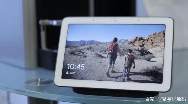 Google Home Hub评测:屏幕大小有限,视频通话音频微弱