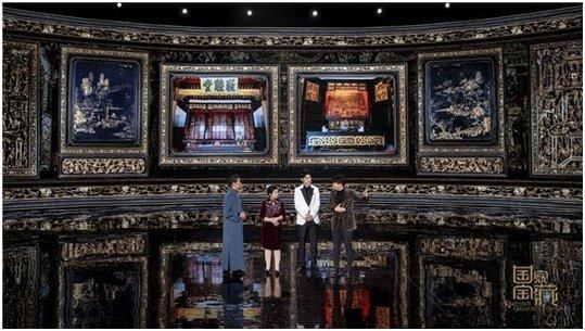 乐视电视邀你看《国家宝藏》 跟随王菲刘昊然共同守护国宝