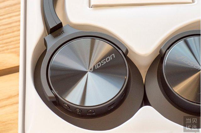 维迪声V850蓝牙降噪耳机评测体验——颜值与音质齐聚