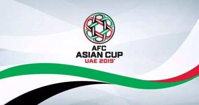 2019亚洲杯开幕频爆冷门,卫冕冠军不敌西亚劲旅