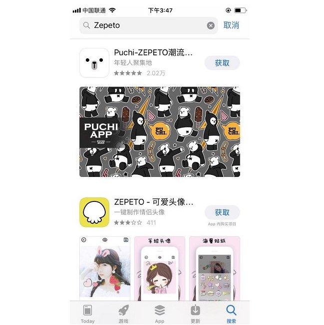 """ZEPETO在中国区下架,或上线中文版""""崽崽"""""""