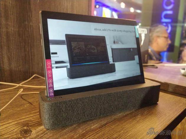 联想与百度达成合作:推出智能平板 加上底座就变音箱