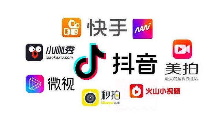 短视频平台管理规范和内容审核标准100条公布