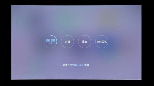 當貝投影F1首發評測:頂級TV芯片探性能極限 1400流明不懼白晝