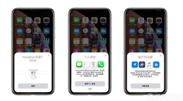 苹果HomePod音箱国行版评测:2799元到底值吗?