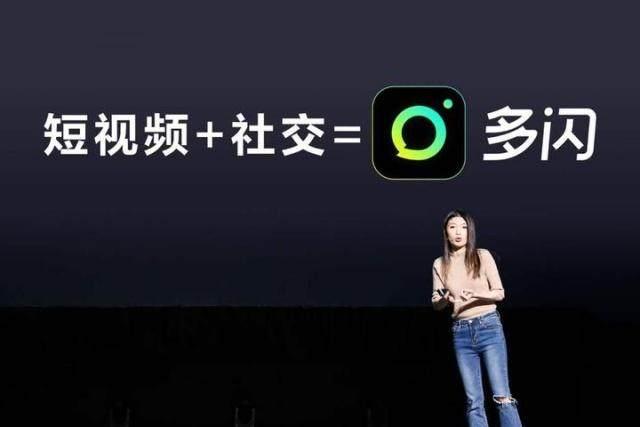 """抖音正式进军社交:推出5G时代视频社交产品""""多闪"""""""