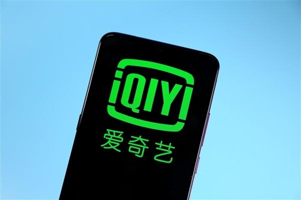 爱奇艺与上海申通地铁、上海视擎文化成立合资公司