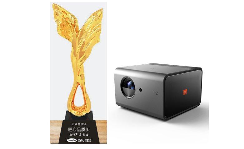 天猫魔屏M1喜提金屏奖 天猫魔投2K当选年度跨屏创新