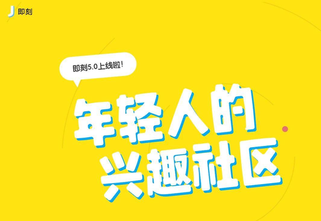科技早报 即刻CEO回应央视网络起诉;董明珠连任格力电器董事