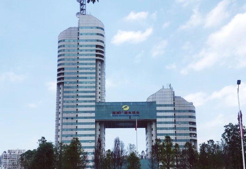 电广传媒成立芒果文旅,湖南卫视进军文化旅游产业