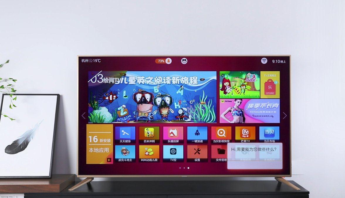 科技早报 2019年电视售量将达4851万;阿里与康佳集团达成合作