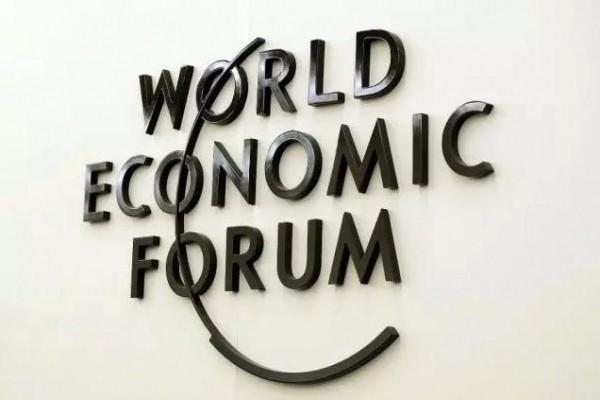 达沃斯论坛2019开幕:打造第四次工业革命时代的全球结构