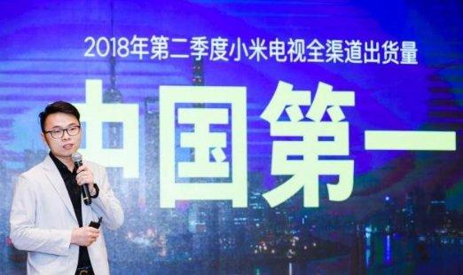 小米电视海外步伐继续扩大,力争全年市场第一